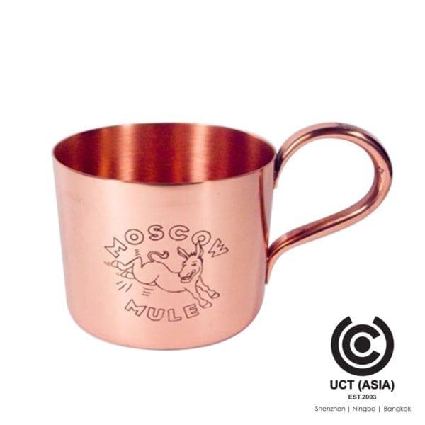 Promotional Branded Silkscreen Moscow Mule Mug