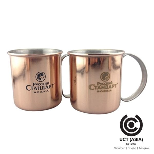 Promotional Branded Silkscreen Moscow Mule Mug