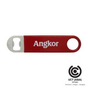 Ankor Bottle Opener