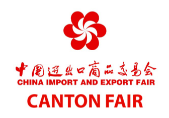 China import and export fair logo
